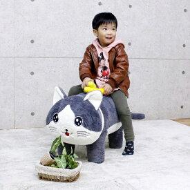ねこ ぬいぐるみ 可愛い 乗り物 置き物 おもちゃ 子供 猫 幅41 高さ33 スツール グレー 子供部屋 動物 楽天 送料無料