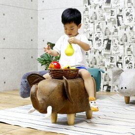 ゾウ ぬいぐるみ 可愛い 乗り物 おもちゃ 子供 象 幅35 高さ36 スツール ブラウン 子供部屋 動物 楽天 送料無料