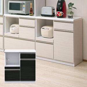 キッチンカウンター 完成品 白 幅80 高さ80 食器棚 家電収納 キッチン 作業台 光沢 艶 引き出し フルオープンレール ホワイト ブラック スタイリッシュ シンプル モダン おしゃれ 清潔感