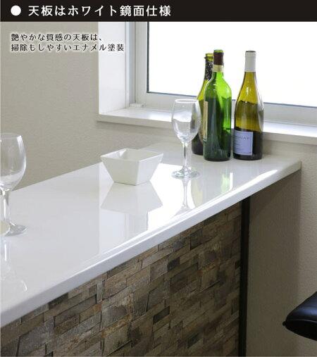 バーカウンター自宅バーカウンターテーブル幅150cm酒棚ディスプレイ石目調ストーン柄棚収納バーテーブルカウンターテーブルステップバー付きキッチンダイニング間仕切りホワイトブラウン光沢艶国産日本製おしゃれカジュアルモダン