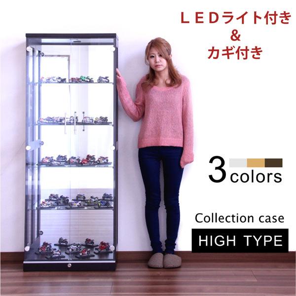 コレクションケース コレクションボード キュリオケース ガラスケース ガラス 幅62cm 高さ160cm リビング 収納 棚 透明 led 照明 ダウンライト付き 鍵付き 完成品 楽天 家具通販 送料無料