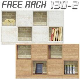 キャビネット 棚 収納 ラック シェルフ リビングボード 多目的 2段 飾り 北欧 おしゃれ 木製 日本製 完成品 送料無料