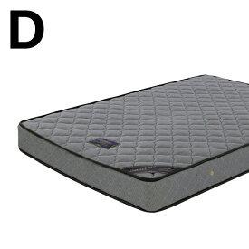 マットレス ダブル ダブルサイズ ボンネルコイル 厚み17cm 低反発タイプ グレー色 送料無料