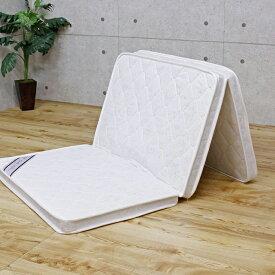 マットレス シングル 3つ折り 三つ折り 折りたたみ 省スペース 吸水性 保湿性 アイボリー色 ココナッツ繊維 寝具 マット 楽天 送料無料