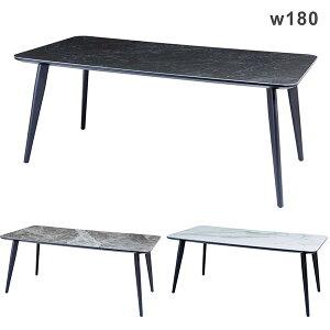 セラミック ダイニングテーブル 幅180cm セラミックトップ 大理石調 マーブル柄 陶磁器 長方形 耐熱 硬度 防水 調理作業テーブル 白 黒 ホワイト ブラック グレー色 おしゃれ 高級感 モダン