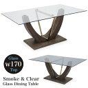 ガラステーブル ダイニングテーブル ダイニング テーブル 170 170×100 高さ72cm 重厚感 大判 北欧 モダン おしゃれ …