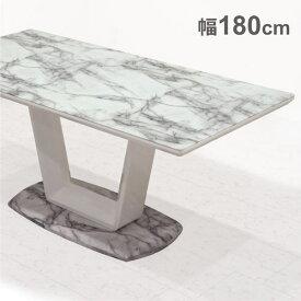 大理石風 テーブル ダイニングテーブル ガラス 180 180×85 高さ77cm 支柱 都会的 重厚感 大判 北欧 モダン おしゃれ シンプル スタイリッシュ 大理石調 デザイン インテリア 家具 楽天 送料無料