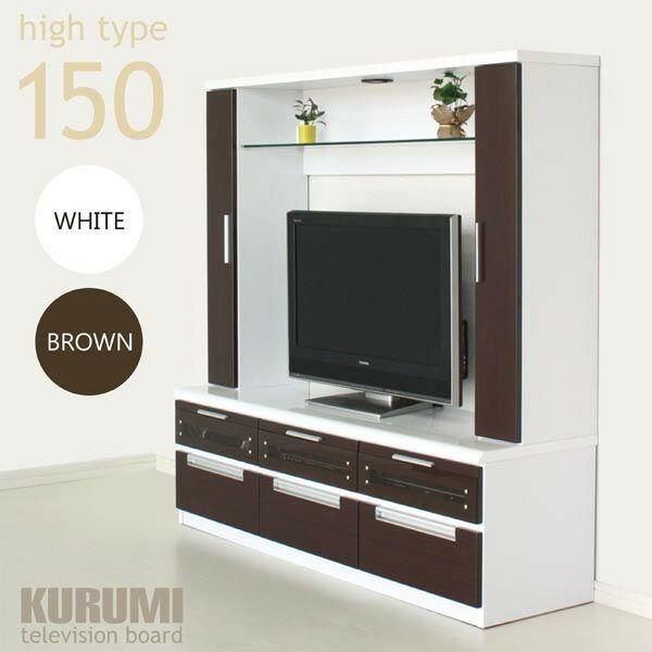 テレビ台 テレビボード ハイタイプ 幅150cm 高さ150cm 壁面収納 シンプル モダン 北欧 2色対応 木製 完成品 日本製 大川家具 送料無料
