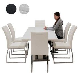 伸長式ダイニングテーブルセット 7点 ホワイト ブラック 伸縮 伸長 160 200 鏡面 食卓セット おしゃれ 6人掛け パーティー 椅子 北欧風 モダン ハイバック仕様 モノトーン ワイド 光沢仕上げ 楽天 送料無料