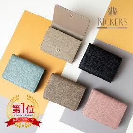 ミニ財布 レディース 三つ折り財布 本革 コンパクト 小さい 小銭入れ付 ニュアンスカラー