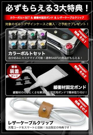 ギルドデザインiPhone8iPhone7ソリッドアルミスマホケースカバーiphone8日本製ギルドデザイン