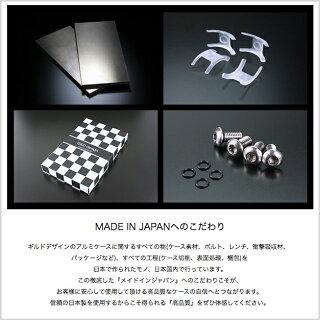 ギルドデザインXperiaXZ1バンパーアルミエクスペリアアルミバンパーケースカバー耐衝撃日本製GILDdesignbumperxperiaxz1xz1GILDdesign
