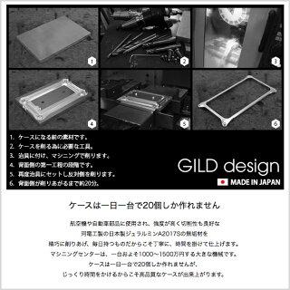 ギルドデザインXperiaXZ/XZsバンパーソリッドバンパーアルミバンパーバンパーケースアルミスマホケース