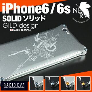 ギルドデザインiPhone6sソリッドエヴァンゲリオンアルミスマホケースiPhone6零号機Mark06
