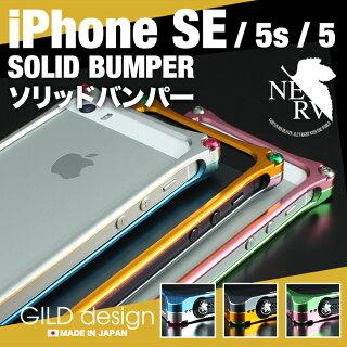 ギルドデザインiPhoneSEソリッドバンパーエヴァンゲリオンアルミスマホケースiPhoneSEiPhone5sNEW