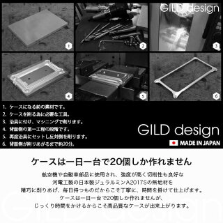 iPhoneXアルミバンパー耐衝撃ケースソリッドバンパーギルドデザインGILDdesignオーダーカラーアルミケーススマホケース日本製バンパーSolidbumperforiPhoneXアイフォンX