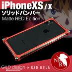 iPhoneXアルミバンパーエヴァンゲリオンMatteRED式波・アスカ・ラングレー耐衝撃ケースソリッドバンパーギルドデザインGILDdesignマットカラーアルミケーススマホケース日本製バンパーSolidbumperforiPhoneXアイフォンX