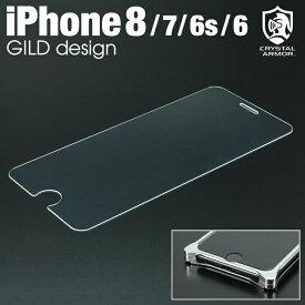 ギルドデザイン ガラスフィルム iPhone8 iPhone7 クリスタルアーマー ラウンドエッジ液晶保護強化ガラスフィルム for iphone8 iphone7 iPhone6s iPhone6 ギルドデザイン