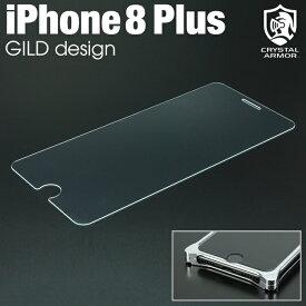 ギルドデザイン ガラスフィルム iPhone8 Plus iPhone7Plus クリスタルアーマー ラウンドエッジ液晶保護強化ガラスフィルム for iPhone8Plus iPhone7Plus 6sPlus 6Plus ギルドデザイン
