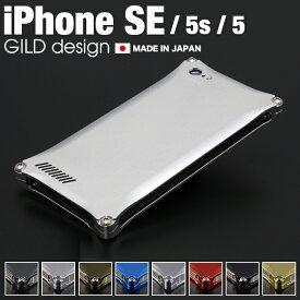 96e789b810 【日本製】 ギルドデザイン iPhoneSE ソリッド アルミ スマホ ケース iPhone5s iPhone SE ギルドデザイン