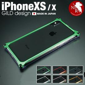 【日本製アルミ削り出し】 iPhone XS iPhoneX アルミ バンパー エヴァ ギルドデザイン エヴァンゲリオン 耐衝撃 ケース アルミバンパー スマホケース カバー bumper GILD design iPhone XS X アイフォン10 アイフォンX