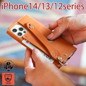 オールレザー シンプルケース iPhone12 ProMax 12Pro 12 mini ケース クレジット カード 収納 MagSafe マグセーフ リング付き ベルト グリップ ループ スタンド 栃木レザー レザー 本革 革 スワロ カバー 名入れ可 rickys r185