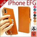EFG iPhone XS MAX X 8 8plus 手帳型 ケース TPU 名入れ可 iphonex iphone8 7 7plus iphone7 iph...