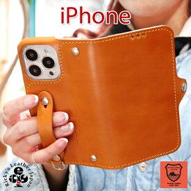 EFGS iPhone 手帳型 ケース iPhone12 Pro ProMax 12Pro MAX 12mini 12 iPhone11 11Pro 11ProMax SE2 SE 第二世代 11 XS XR X 8 7 6s plus iphoneSE2 iphoneXS iPhoneXR iPhone8 TPU 手帳 レザー カバー リング付き ループ ベルト 栃木レザー 革 本革 名入可 ricky's r170