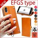 -EFGS- iPhone XS MAX XR X 8 8plus ケース 手帳型ケース iphonexs max iphonexsmax iphonexr iphone XR iphone8 ipho…
