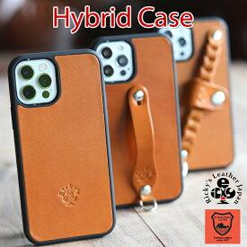 ハイブリッド ケース iPhone 12ProMax 12Pro 12 mini iphone12 TPU プラスチック 耐衝撃 ケース ループ ベルト付き リング付き ケース 栃木レザー レザー 本革 革 クロコ 名入可 Ricky's r184