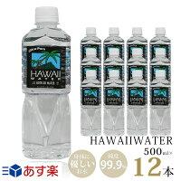 【水素水スティック3本セット】LifeWithHYDROGEN水素水スティック/スティック水素/水素水生成/ペットボトル/簡単/水素水生成スティック/ライフウィズ/メール便送料無料/日本製スティック/水素水還元/お試し/健康/美容