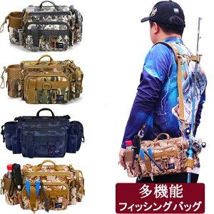 釣りバッグ フィッシングバッグ 多機能 大容量 軽量 ランガンバッグ タックルバッグ アウトドアバッグ ツーリングバッグ 防水スマホケース ショルダーバッグ ワンショルダー ウエストバッ