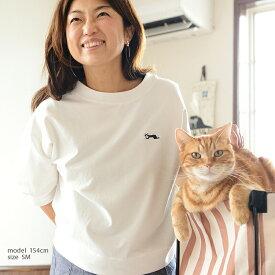 """""""ネコ好きさん""""のためのボートネックワイドトップス  レディース Tシャツ 猫 刺繍 ワンポイント 雑貨 猫グッズ プレゼント 母の日   muezza"""
