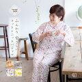 【60代母へ】誕生日プレゼントにおすすめのやわらかパジャマを教えて!【予算10,000円】