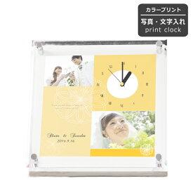 フルカラー印刷二人の思い出をオシャレに飾る時計(R-10)【写真2枚+名前・記念日入り】<フォトフレーム 名入れ><フォトフレーム 時計>