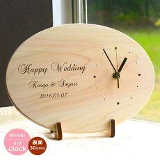 木製時計英字タイプオシャレな英文字