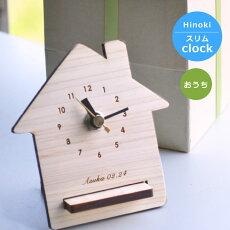 木製時計ミニサイズ