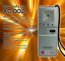 《東洋マーク製作所》アルコールチェッカー AC-002