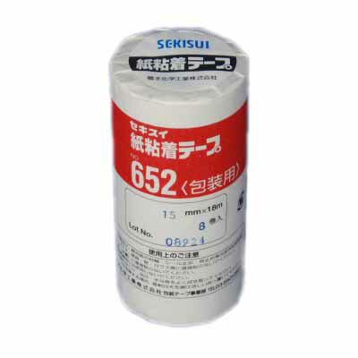 紙粘着テープ 652 〈包装用〉 15mm×18m (8巻) [NO.652 15X18-8P]