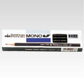 鉛筆 モノJ 事務用 2H (12本) [MONO-J2H] 【2個までネコポス対応可能】