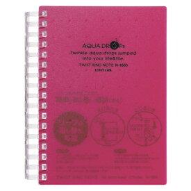 【リヒトラブ】AQUA DROPs ツイストリング・ノート A6判・中紙70枚 (赤) [N-1665-3] 【1点までネコポス対応可能】