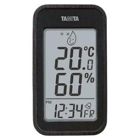 デジタル温湿度計 ブラック [TT-572BK]