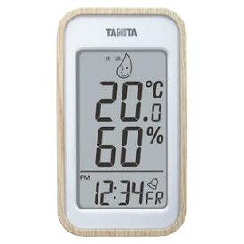 デジタル温湿度計 ナチュラル [TT-572NA]