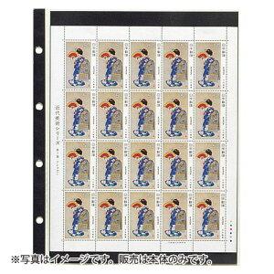 【テージー】コレクションアルバム スペアポケット(4穴) 切手シート等 1枚 [KB-311S]
