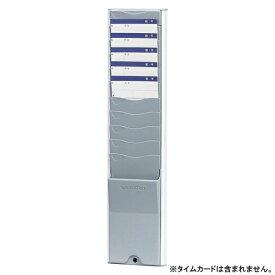 NIPPO タイムカードラック 壁掛タイプ (10名用) [CR-10N]