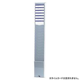 NIPPO タイムカードラック 壁掛タイプ (20名用) [CR-20N]