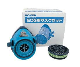 防毒マスク(ガス濃度0.1%以下)G-7-04エチレンオキサイド対策専用マスク吸収缶1個付き