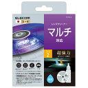【在庫】エレコム マルチレンズクリーナー CD/DVD/ゲーム機対応 湿式タイプ 超強力クリーニング CK-MUL2 【1個ま…
