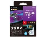 【在庫】エレコム マルチレンズクリーナー CD/DVD/ゲーム機対応 湿式タイプ 超強力読み込み回復 CK-MUL3 【1個ま…