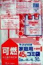 【送料無料】【ケース販売】名古屋市指定ゴミ袋(CA-28) 家庭用 可燃ごみ用 45L 手さげタイプ 30枚入×20冊